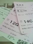 20090513チケット