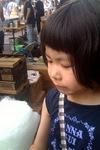 20090713綿菓子.jpg