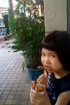 20090713揚げパン.jpg
