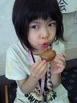 20090825温泉饅頭.jpg