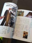 20100712読本.jpg