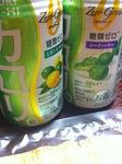 20100910_2晩酌.JPG