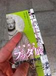 20110606チケット.JPG