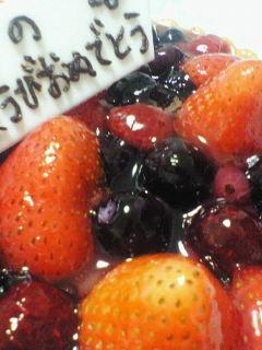 赤いフルーツタルト